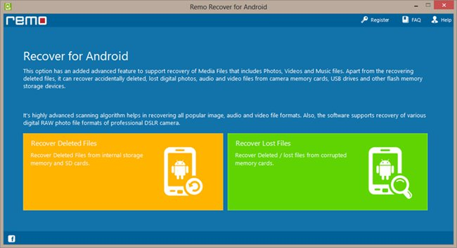 Mobile phone internal memory recovery software